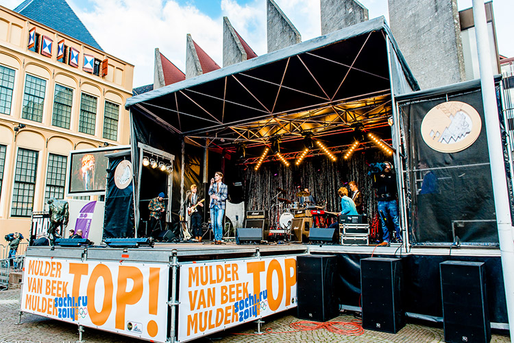 PTP8 podiumwagen - huldiging Zwolle